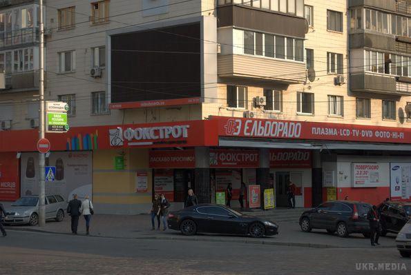 """затримали власника ельдорадо Суд відправив екс-голову банку """"Михайлівський"""" під домашній ..."""