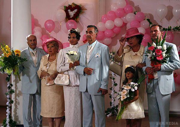 После свадьбы сваты