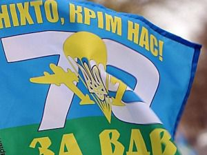 """Нові подробиці: Десантники, які зникли безвісти на кордоні Криму, мали сьогодні йти у """"дембель"""""""
