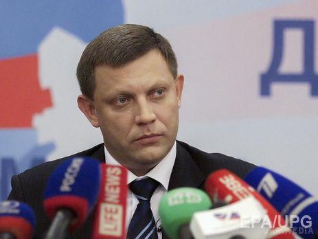 Захарченко погрожує війною Києву зазближення зНАТО