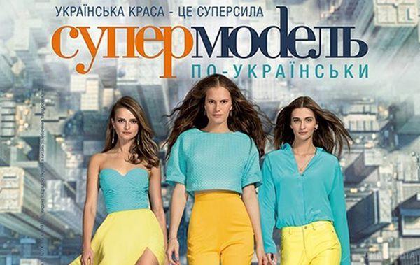 Кадры из фильма супермодель по-українськи сезон 2 випуск 2 частина 3