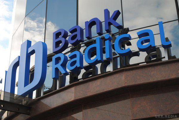 ВУкраїні почали ліквідацію щеодного банку