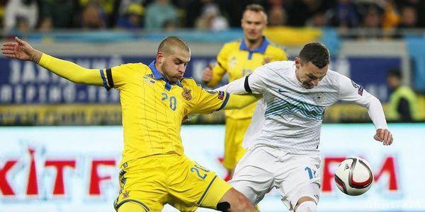 Збірна України обіграла Словенію зрахунком 2:0