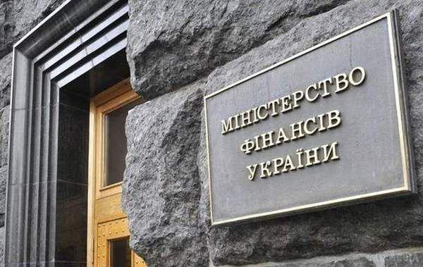 Проект держбюджету України на2016 рік оприлюднено насайті Мінфіну України