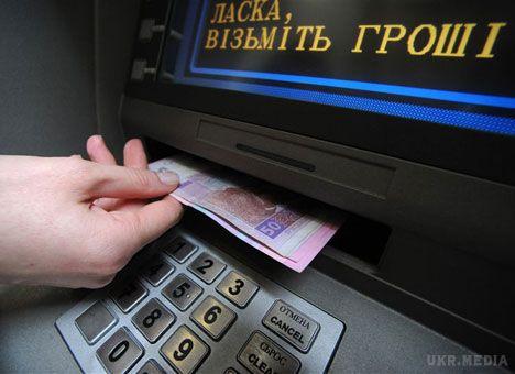 Від учора пенсіонерам Рівненщини почали виплачувати пенсії за січень