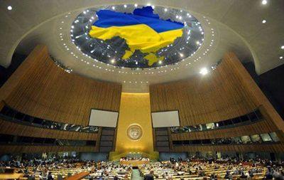 Україна стала непостійним членом Ради безпеки ООН