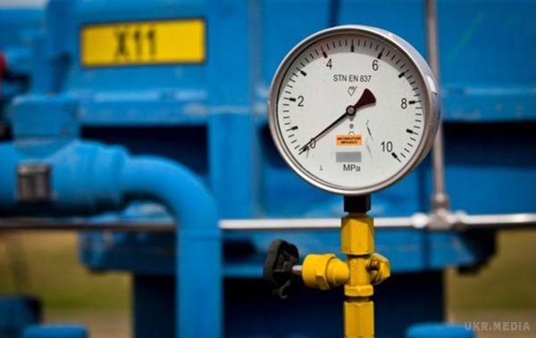 Росія встановила знижку нагаз для України на рівні $17