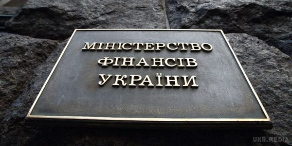 Київ готовий домовлятися зРосією про реструктуризацію боргу— Мінфін