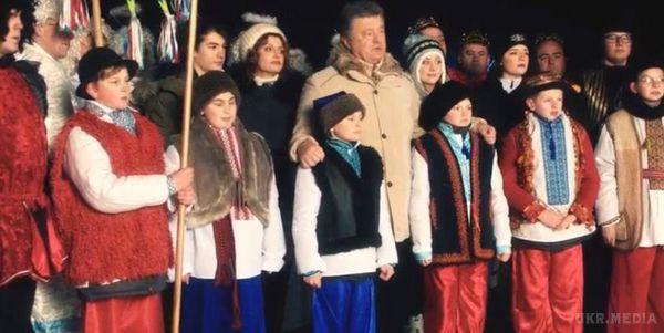 ВІДЕО: Порошенко привітав українців з Різдвом тапопросив «змін накраще»