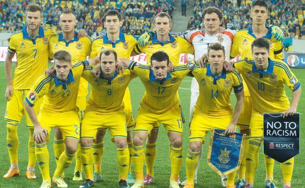 Стало відомо, дежитиме збірна України під час Євро