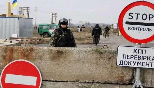 Активісти блокади Криму знімають свої пости наадмінкордоні з півостровом