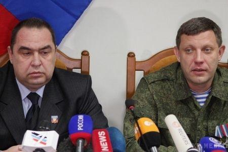 Захарченко і Плотницький дають заголову один одного $1 мільйон— МВС