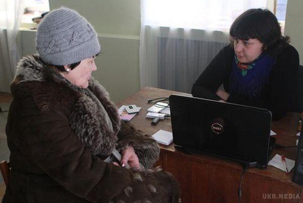 Пенсійний вік вУкраїні не підвищуватиметься— Порошенко