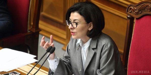 Сироїд розповіла, чому українські депутати бойкотували форум «Європа-Україна»