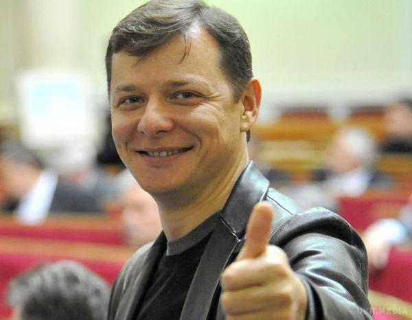 Фракція Радикальної партії немає наміру повертатися допарламентської коаліції