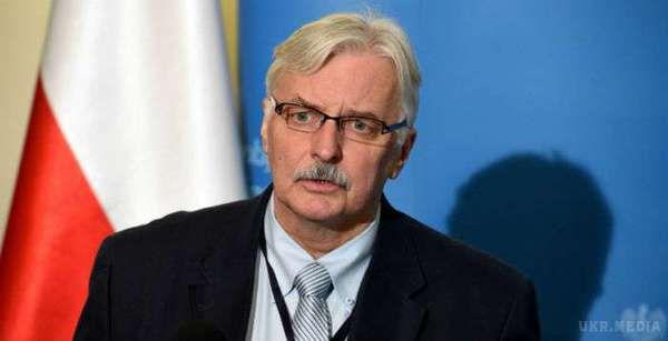 МЗС Польщі: Європа обманювала Україну щодо членства в ЄС