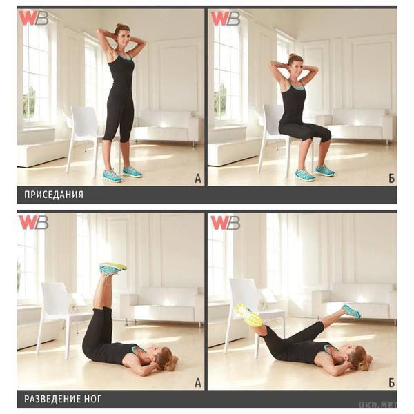 Упражнения в домашних условиях аниты луценко