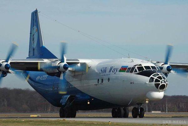 В Афганістані розбився вантажний літак з українцями