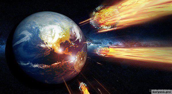 За прогнозами НАСА- на Землю насувається величезний астероїд який знищить все