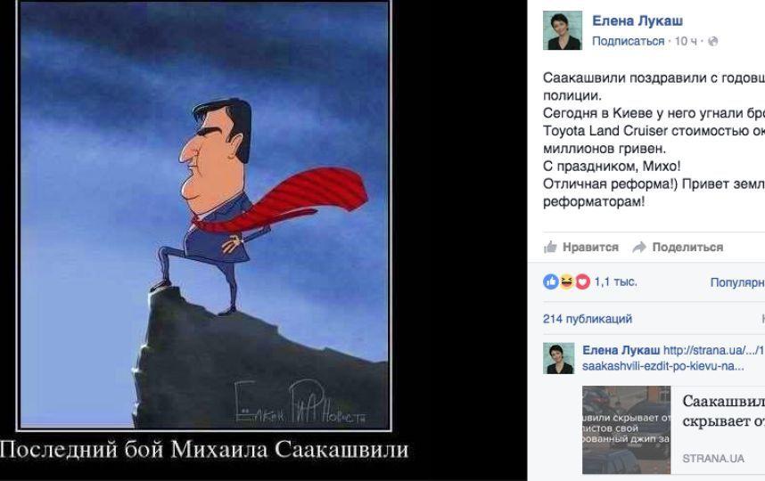 У Саакашвілі викрали броньований позашляховик за 6 мільйонів гривень