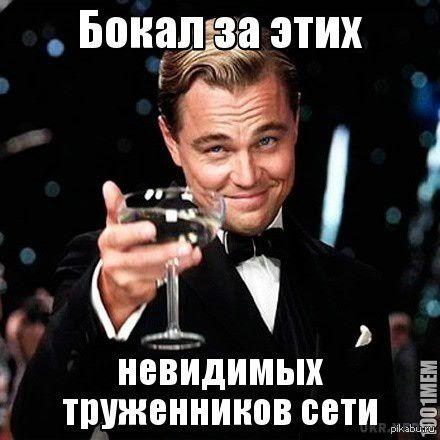 Поздравления с днем рождения димону