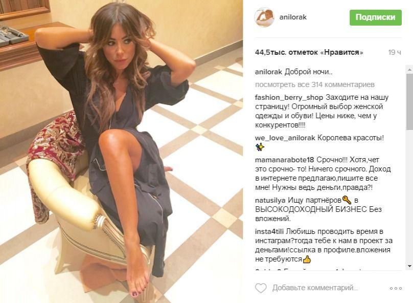 massazh-eroticheskiy-forum