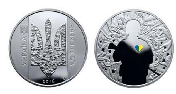 НБУ вводить вобіг пам'ятну монету «Україна починається зтебе»