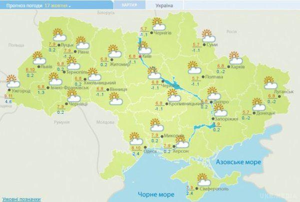 ВУкраїні пануватеме суха тахолодна погода