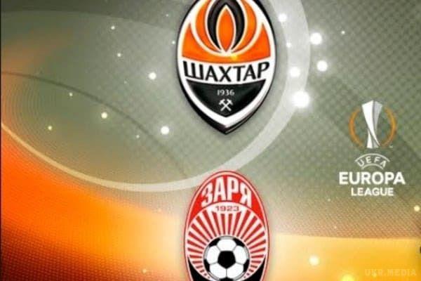 «Шахтар» розгромив бельгійський «Гент» уматчі Ліги Європи