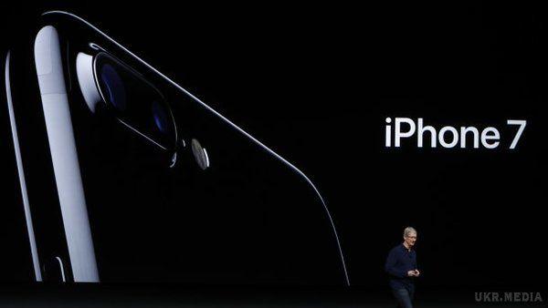 ВУкраїні почали офіційно продавати iPhone 7