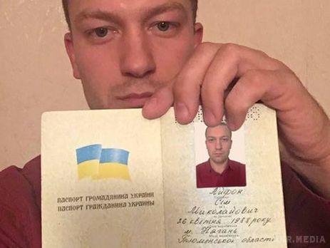 Айфон Сім Станіславович— українець шокував ім'ям