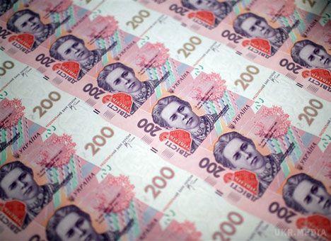 Нацбанк підняв офіційний курс валюти