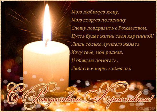 Поздравления с днем рождения и рождеством христовым мужчине