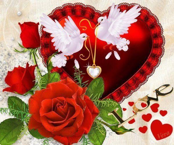 З днем свято валентина
