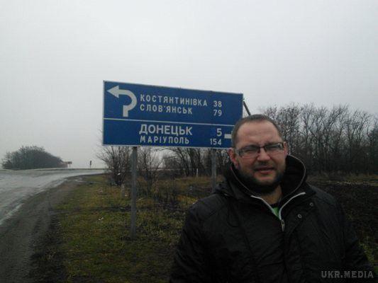 Узоні АТО помер харківський журналіст