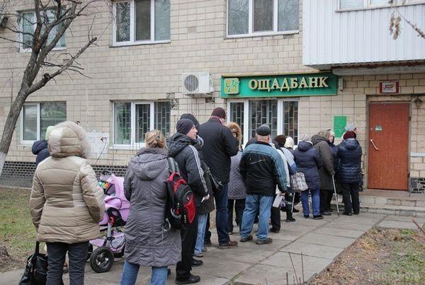 3 гривні при сплаті комунальних послуг відтепер треба платити вОщадбанку