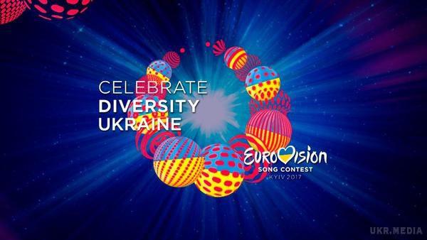 Португалія перемогла на Євробаченні 2017. Україна посіла 24 місце