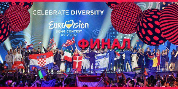 Фінал Євробачення-2017: яке місце зайняла Україна