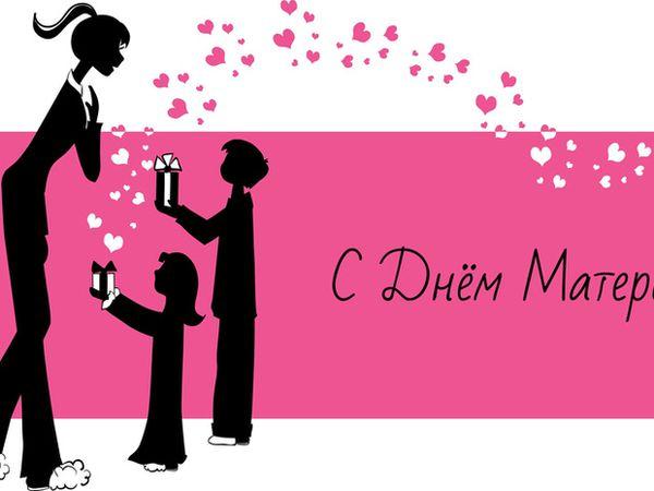 День матері: історія татрадиції свята