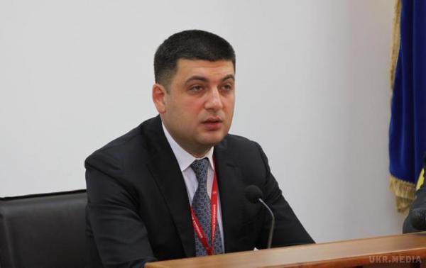 Володимир Гройсман переконаний, щоРада проголосує запенсійну реформу