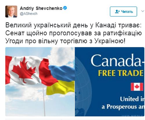 УКанаді ратифікували угоду про вільну торгівлю зУкраїною
