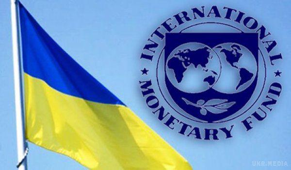 Місія МВФ завершила роботу вУкраїні і очікує пенсійної таземельної реформ