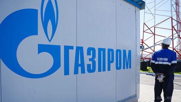 Україна вирішила домагатися арешту активів «Газпрому» закордоном