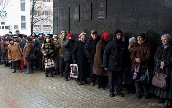 Зростання економіки України у2018-му: Світовий банк поліпшив прогноз