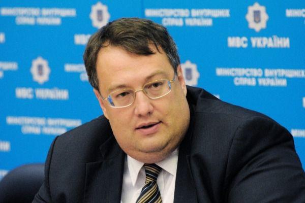 Антон Геращенко: Вибухом натериторії посольства вСША буде займатися СБУ