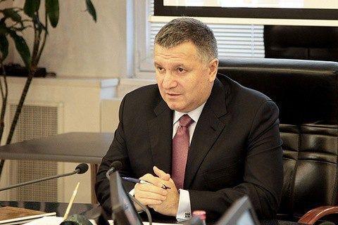 Аваков: Попит на біометричні паспорти перевищує очікуваний в2 рази
