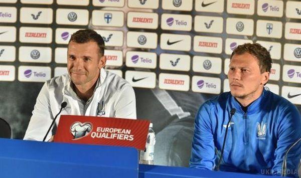 Шевченко: Наші футболісти довели, щовони чоловіки