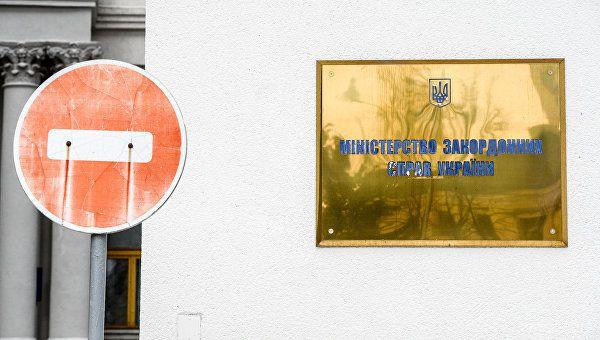 МЗС України готове ввести для росіян в'їзд за біометричними паспортами