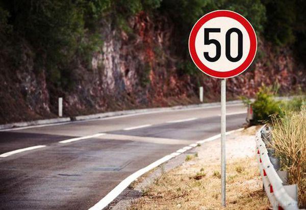 «Укравтодор» пропонує зменшити швидкість руху містом до50 км/год