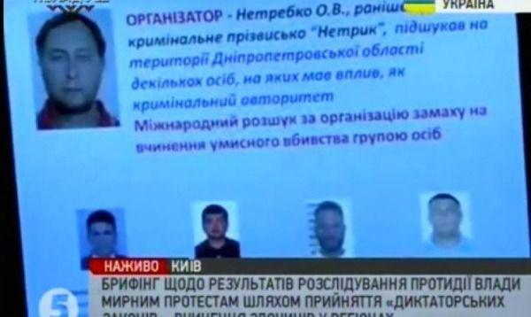 Нардеп: Організатора нападу наТетяну Чорновол повісили у СІЗО
